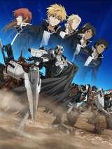 Сломанный меч 4 / Gekijouban Bureiku bureido Daiyonshou: Sanka no chi