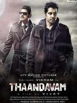 Слепой / Thaandavam