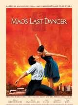 Последний танцор Мао / Mao`s Last Dancer