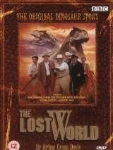 Затерянный мир / The Lost World