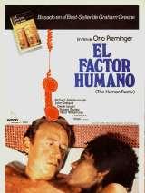 Человеческий фактор / The Human Factor