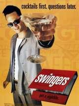 Тусовщики / Swingers