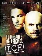 87-й участок: Лед / Ed McBain`s 87th Precinct: Ice