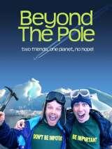 По ту сторону полюса / Beyond the Pole