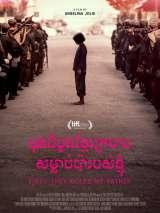 Сначала они убили моего отца: Воспоминания дочери Камбоджи / First They Killed My Father: A Daughter of Cambodia Remembers