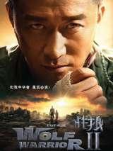 Война волков 2 / Zhan lang II