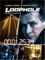 Лазейка / Loophole