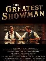 Величайший шоумен / The Greatest Showman
