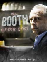 Столик в углу / The Booth at the End