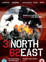 31 Норд 62 Ист / 31 North 62 East
