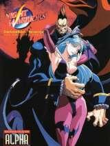 Ночные воины: Охотники на вампиров / Night Warriors: Darkstalkers` Revenge