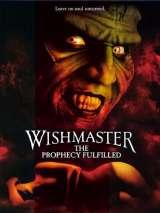 Исполнитель желаний 4: Пророчество сбылось / Wishmaster 4: The Prophecy Fulfilled