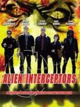 Перехватчики / Interceptors