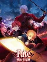 Судьба: Ночь схватки / Fate/Stay Night: Unlimited Blade Works