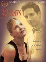 Тридцать дней / 30 Days