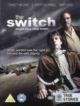 Подмена / The Switch