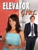 Девушка в лифте / Elevator Girl
