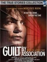 Вина в соучастии / Guilt by Association