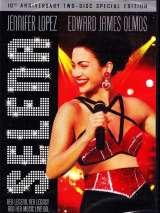 Селена / Selena
