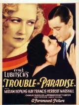 Неприятности в раю / Trouble in Paradise