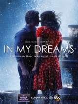 В моих мечтах / In My Dreams