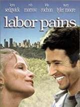 Родовые муки / Labor Pains