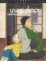 Брошенный кролик / Usagi doroppu