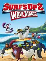 Лови волну 2: ВолноМания / Surf's Up 2: WaveMania