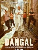 Дангал / Dangal