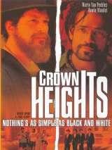 Дружба и борьба в Краун-Хайтс / Crown Heights