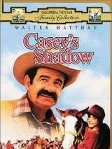 Тень Кейси / Casey`s Shadow