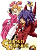 Крестовый поход Хроно / Chrono Crusade