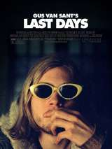 Последние дни / Last Days