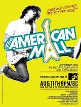 Американская аллея / The American Mall