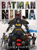 Бэтмен-ниндзя / Batman Ninja