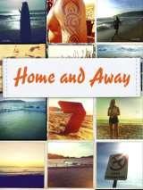 Дома и в пути / Home and Away