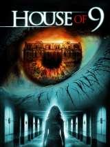 Смертельный лабиринт / House of 9