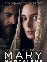 Мария Магдалина / Mary Magdalene