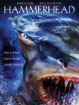 Человек-акула / Hammerhead