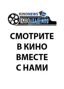 Лучшие фильмы первой половины февраля 2018 года