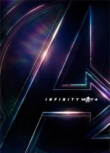 """Marvel перенесла дату премьеры """"Мстителей 3"""""""