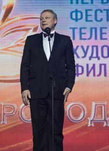 """Объявлены победители фестиваля телефильмов """"Утро Родины"""""""