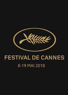 На Каннском кинофестивале запретили селфи