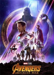 """фото новости """"Мстителям 3"""" посулили самый мощный старт в истории кино"""