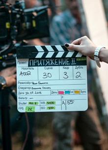 смотреть фильм В Москве стартовали съемки продолжения