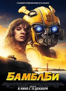 смотреть фильм В России