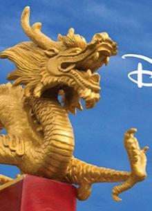 смотреть фильм Китай поддержал объединение Walt Disney и Fox