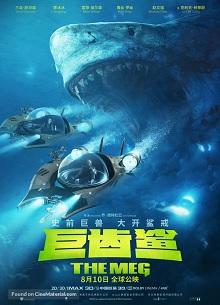 смотреть фильм В Китае собственные фильмы вытесняют голливудские