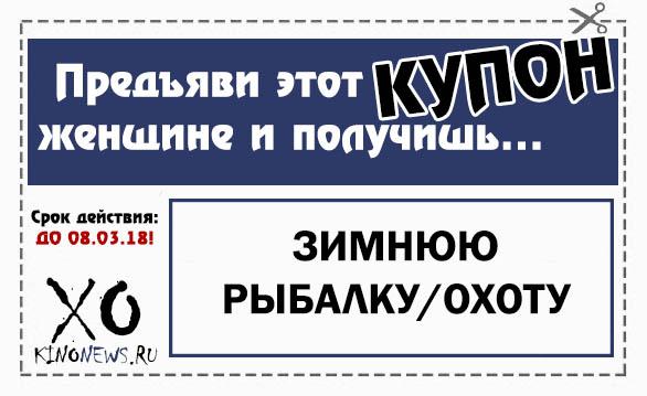https://www.kinonews.ru/insimgs/2018/persimg/persimg78929_1.jpg