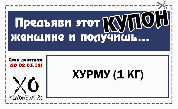 https://www.kinonews.ru/insimgs/2018/persimg/persimg78929_10.jpg